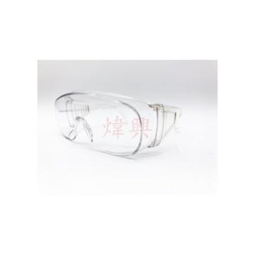 SG-401安全防護眼鏡