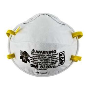 3M 8210plus拋棄式防塵口罩