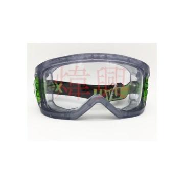 UVEX-9301安全護目鏡