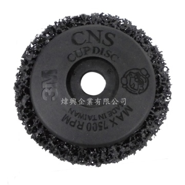 3M CNS XS Cup Disc黑金剛