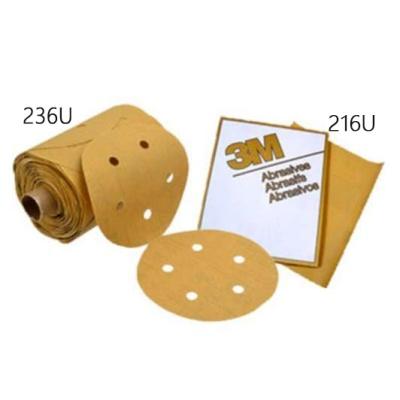3M 216U/236U砂紙