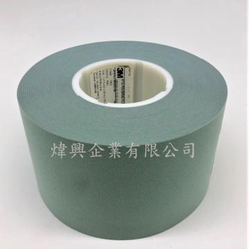 3M  362L 超精密研磨砂紙
