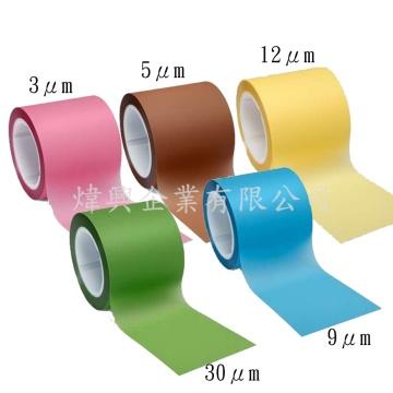 3M  261X 超精密研磨砂紙