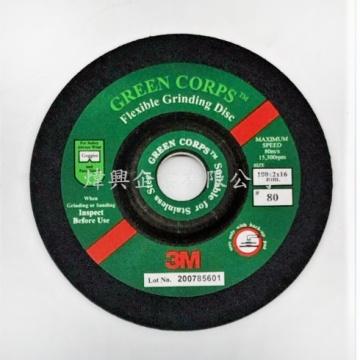 3M Green Corp可彎曲砂輪片