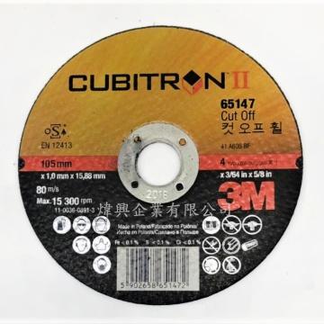 3M Cubitron™II 65147  切片