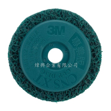 3M CNS XT Pro Extra Cup Disc綠金剛