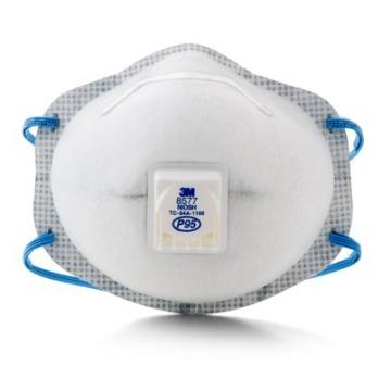 3M 8577帶閥活性碳防有機氣體口罩