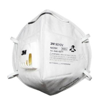 3M 9010V帶閥折疊式防塵口罩