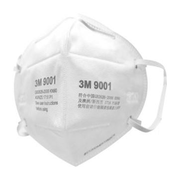 3M 9001摺疊式防塵口罩