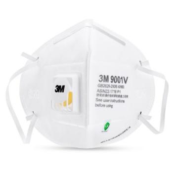 3M 9001V摺疊式附閥防塵口罩
