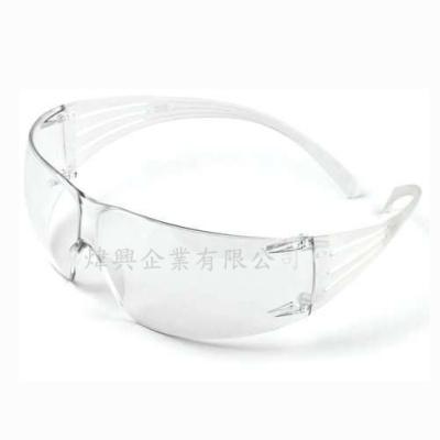 3M SF201AF安全眼鏡