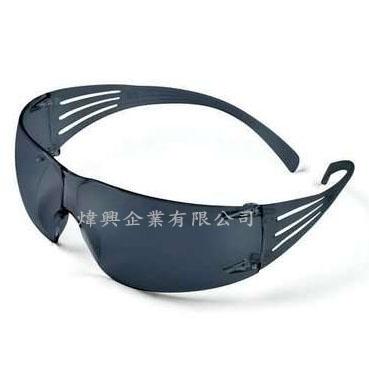 3M SF202AF安全眼鏡