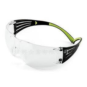3M SF401AF安全眼鏡