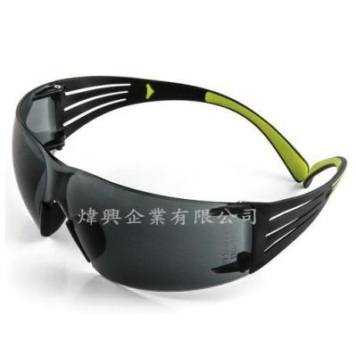 3M SF402AF安全眼鏡