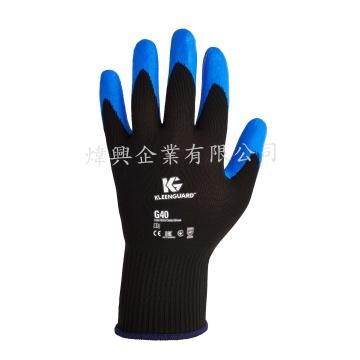 藍色丁晴G40乳膠止滑靈巧手套