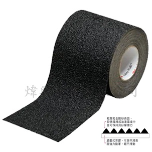 3M 700型粗粒金剛砂防滑條